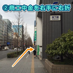 広瀬通駅からの道順2