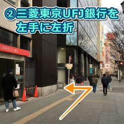 あおば通駅からの道順2