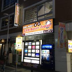 仙台駅からの道順9